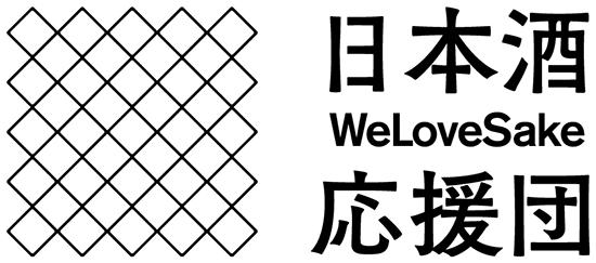 日本酒応援団ロゴ