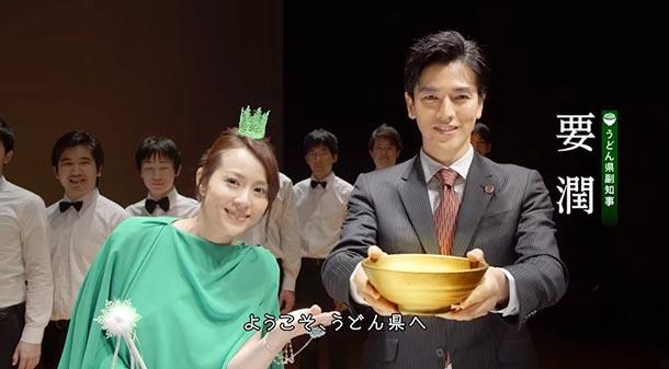 要潤ってうどん県副知事だったの!?要潤がOL3人を香川県の女子旅へご案内