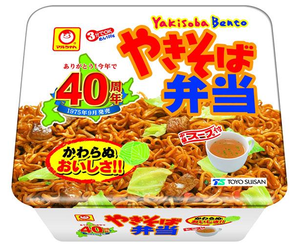 北海道での「やきそば弁当」が強すぎ!北海道で支持率80%の秘密を聞いてみた