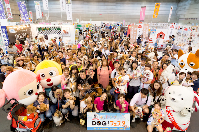 DOG!フェスタ 東海 静岡 犬 宿泊 イベント ホテル 東海はペット天国だった。愛 犬 と 旅行 するのに「 静岡 県」が人気なわけ
