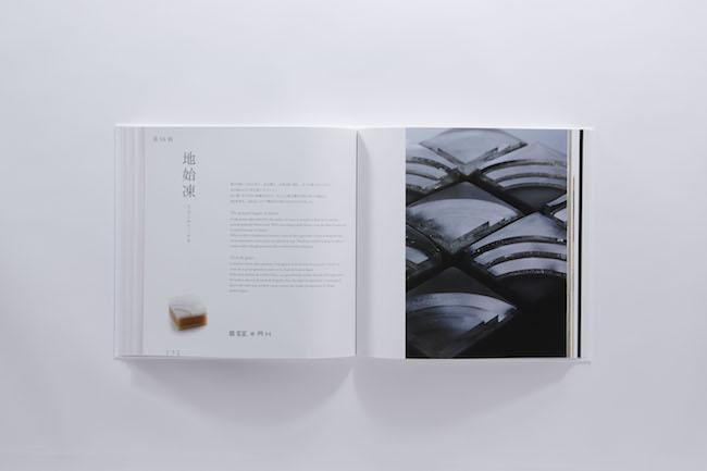 その季節感、繊細すぎる。七十二候を 和菓子 で表現・書籍「 IKKOAN 」