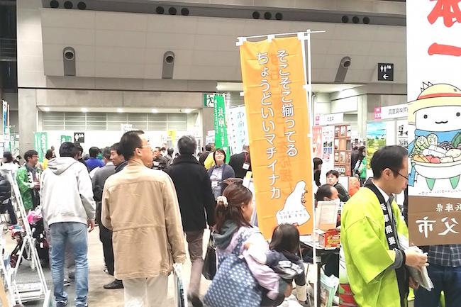 パン 屋はたった1軒。九州最大のパンイベントを行う 川崎町 の 移住 計画