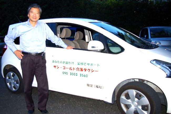 「ありがとう」がもらえる仕事。リタイア世代が始めた介護タクシー