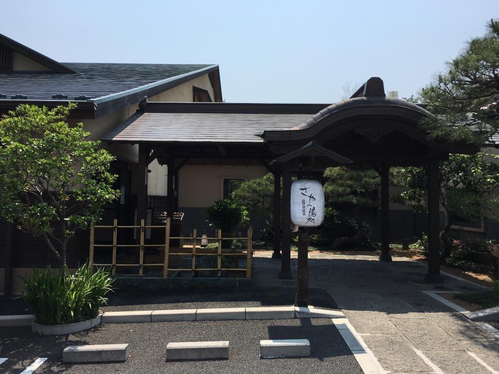 maenohara-onsen-sayano