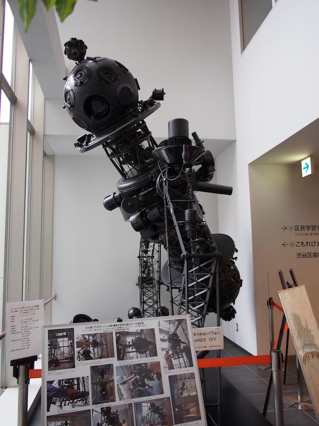 かつて東急文化会館(渋谷ヒカリエの前身)のプラネタリウムで使われていた星座の光学式投影機(文化総合センター大和田)