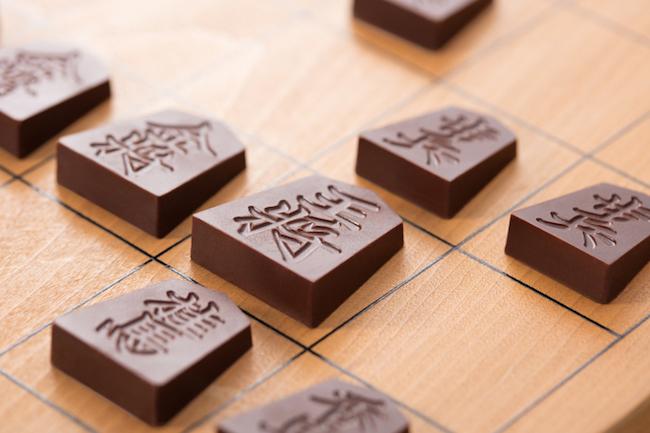 なんとあの将棋の駒がチョコレートに!?今年のバレンタインに一風変わったチョコなんていかが?