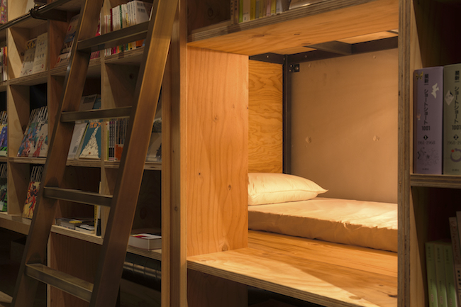 BOOKSHELF AREA BED (C)R-STORE 2015