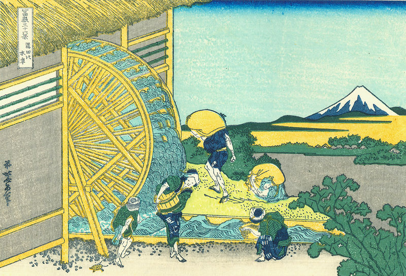 葛飾北斎 「穏田の水車」