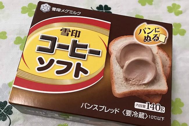 あの雪印コーヒーがパンスプレッドになって新発売されました♡ その気になるお味はどうなのでしょうか…? 大人気!雪印コーヒーはパンスプレッドに! 筆者も学生時代大好きだった雪印コーヒー♡