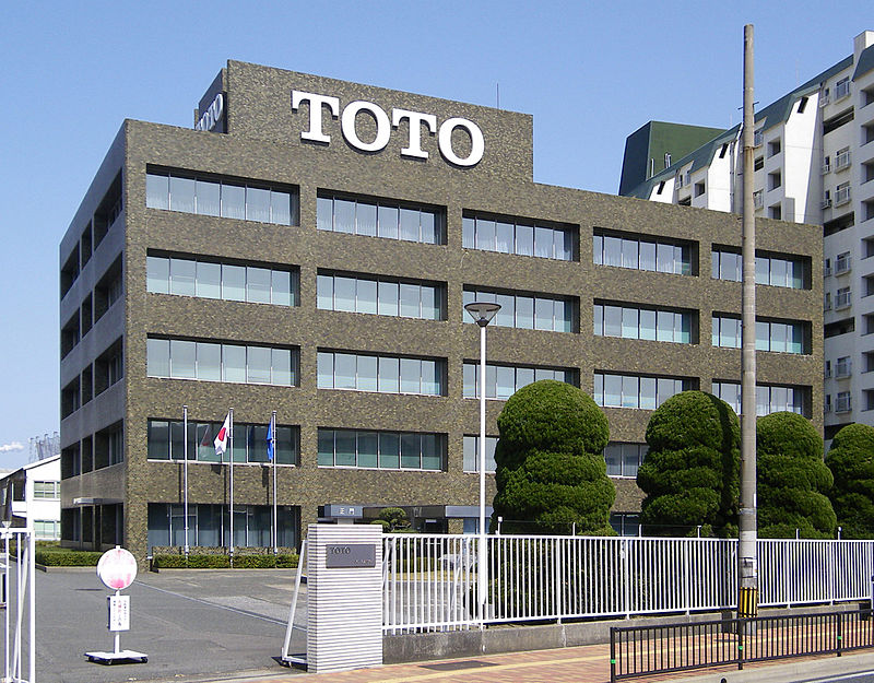 TOTO_Kitakyushu_Headquarters_2010