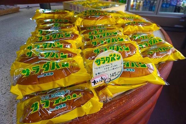 地元で知らない人はいない有名なパンが全国にはたくさんあります。そこで、今回はご当地で愛される「ご当地パン」を紹介したいと思います。ユニークなパンが目白押し!