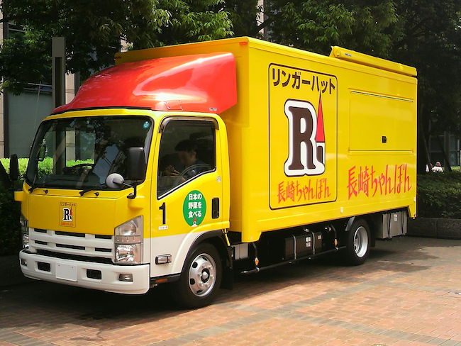1280px-ISUZU_ELF_6th_Gen,_Ringer_Hut_Kitchen_Truck