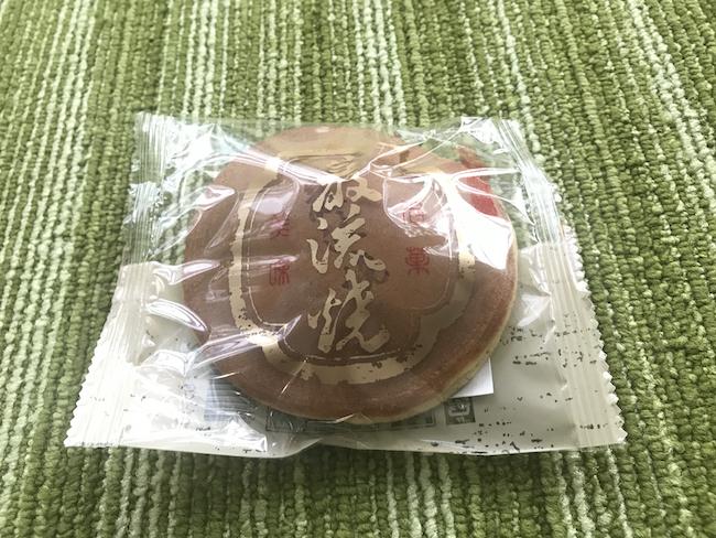 20170427_yaekojimo11_IMG_1448