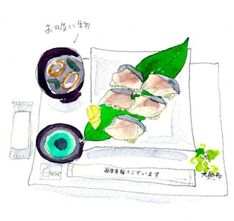 鯵押し寿司02