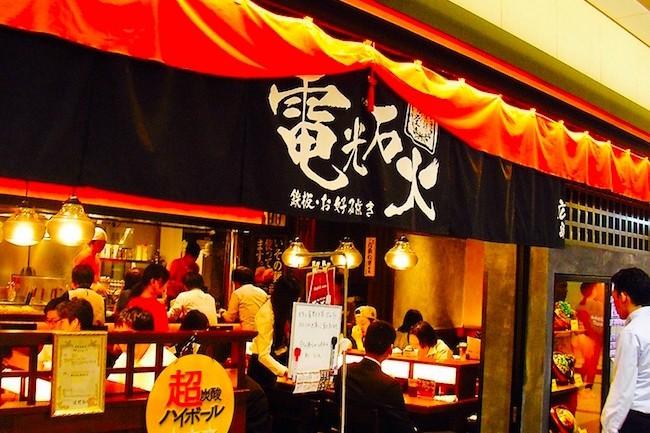広島県民のソウルフードといえば、「お好み焼き」ですよね。本場広島市内には数多くの人気店がありますが、その中でも人気のお好み焼き屋「電光石火」が東京駅八重洲口の「にっぽん、グルメ街道」に出店したそうです!「本場広島の味が楽しめる」と美味しいお店が立ち並ぶグルメ街道でも屈指の人気店なのだとか...さっそく突撃してみました!