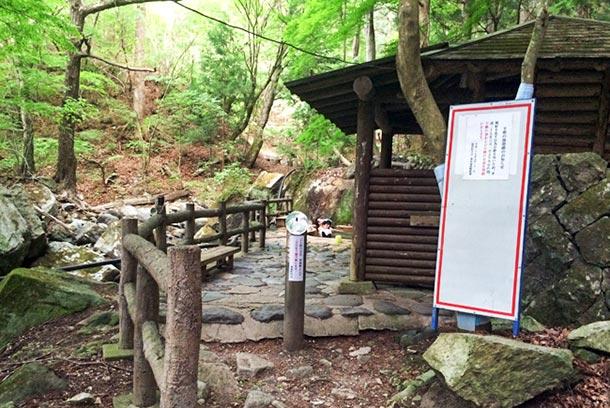 塩原の混浴温泉「不動の湯」が閉鎖…現場を訪れてわかったこと。