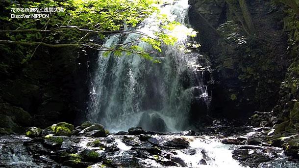 猛暑に見たい滝の映像。軽井沢の名瀑を訪れる