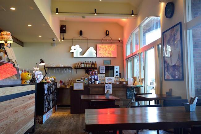 Breeze Café Sea Glass