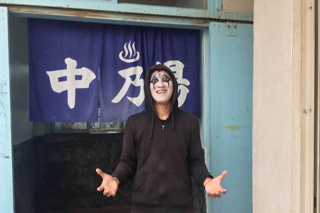 8日間風呂なし男の心も洗われた、沖縄でたったひとつの銭湯へ赴く