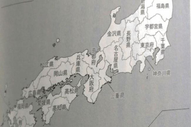 戦前の日本で廃止された幻の「26府県案」が話題!