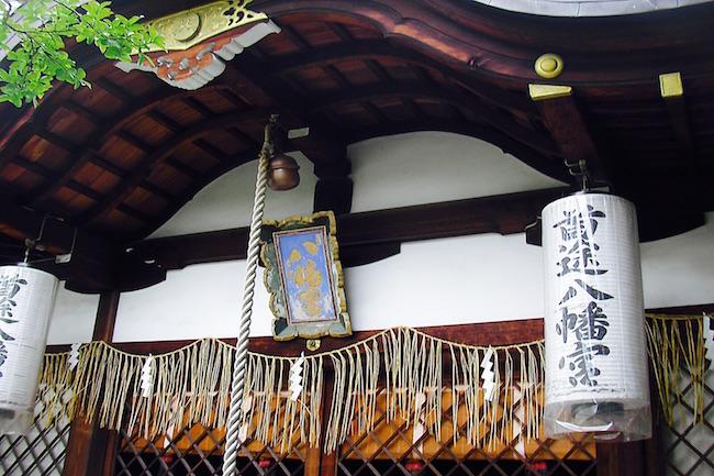人生で進むべき道に迷ったら、京都の首途八幡宮へ