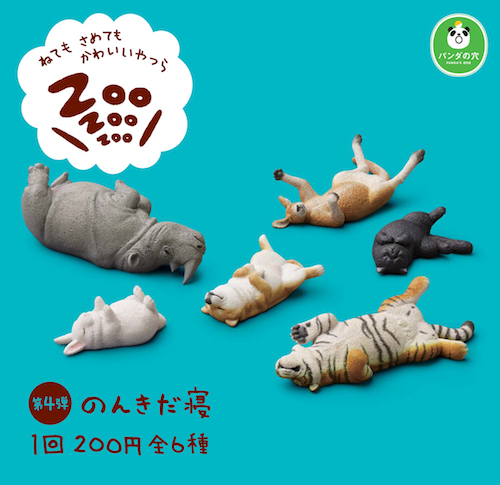 zoo_4th_0707_ol.ai