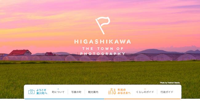 20170912_higashikawa