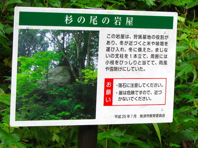 20170915_toyama_nature_34