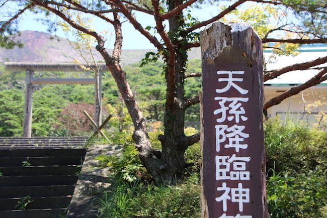 takachihonomine_01