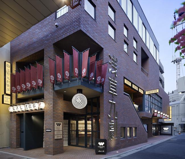 WIREDHOTEL_Asakusa_facade_1
