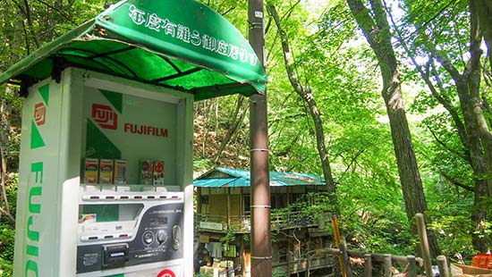小太郎茶屋カメラの自動販売機